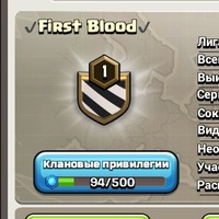 First_Blood#COC