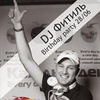 HAPPY Birthday DJ ФИТИЛЬ