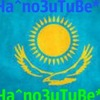 Клан Ha^no3uTuBe* в CS 1.6