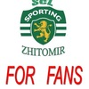 "SCZ "" SPORTING ZHITOMIR""  Group for FANS"