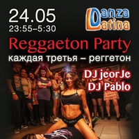 (=DANZA LATINA night – 24 МАЯ в LAS TORRES=)