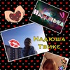 Nadya Twix| OFFICIAL GROUP