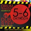 Drum'n'bass VS. Dubstep