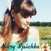 Истории от Mary Spichka