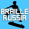 Braille Skateboarding Russia