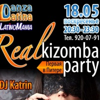 (= Real KIZOMBA Party в SNOB 18.05 Вс =)