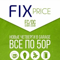 22.05 Fix Price @ GARAGE