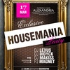 "17 МАЯ, ""Alexandria"", HOUSEMANIA."