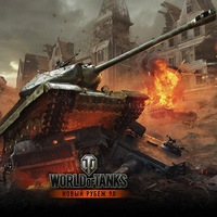 Всё про World of Tanks и Танки Онлайн