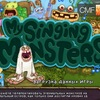 My,singing monsters