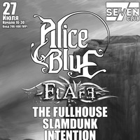 27.07.14 aliceBlue, Flare and other @ SEVEN CLUB