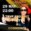 29.05   TRVP PVRTY AND COMMERCE   #BLUEBERRY