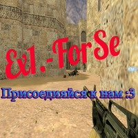 Group for clan ex1.-forse