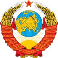 """USSR PARTY """"26"""" (23-25 мая)"""
