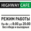 HIGHWAY CAFE