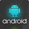 Android - Секреты