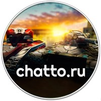 Chat TO. Розыгрыши