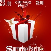 23 Мая Пятница ★ Summer Surprise Party