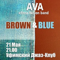 """AVA ethno fusion band - """"BROWN & BLUE"""""""