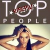 ★Top people ★ Ківерці ★