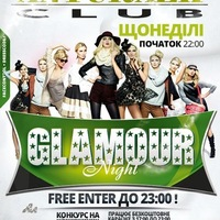11 ТРАВНЯ | GLAMOUR PARTY | ANTURAZH CLUB