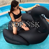 TOP | NSK
