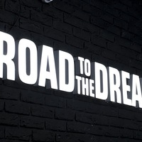 TO THE READ DREAM