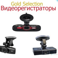 Gold Selection