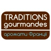Traditions Gourmandes