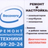 RECOVERY/NV