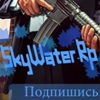 SkyWater Role Play