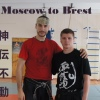 Семинар-21-22.09.2013- 神伝不動流 -Moscow to Brest