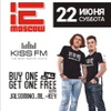 22.06 BAY ONE GET ONE FREE