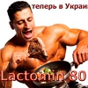 lactomin80