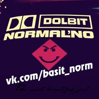 DOLBIT NORMAL'NO    MUSIC FOR SUBWOOFER.