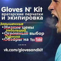 Anti gloves and kit